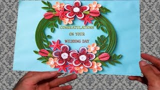 ☑️Quilling Wedding Cards | make Paper Quilling congratulations on your