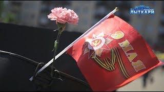 В честь Дня Победы