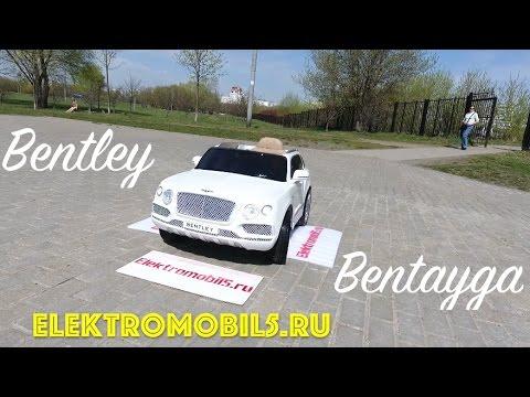 Обзор детского электромобиля Bentley Bentayga
