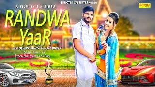 Randwa Yaar - TR Mp3 Song Download