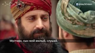Мудрость в Исламе   Мудрое наставление отца сыну