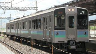 JR信越本線(篠ノ井線) 今井駅 E127系