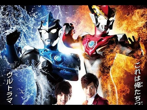 Ultraman R/B Teaser Trailer - New 2018 !