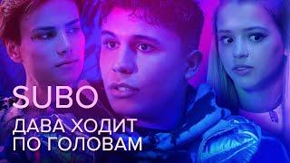 Субо Мамедов «Я топ блогер. Дава ходит по головам». Шоу Гаврилиной и Ржевского «Сходка»