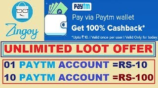 zingoy paytm offer 1 PAYTM=10 RUPAY & 10 PAYTM =100 RUAPY