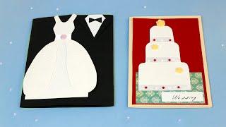 как сделать свадебную открытку своими руками. how to make a wedding card