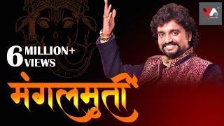 Mangalmurti Morya | Adarsh Shinde | VijayaAnandMusic