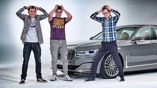 Первый обзор BMW 7-Series G11/G12 2020