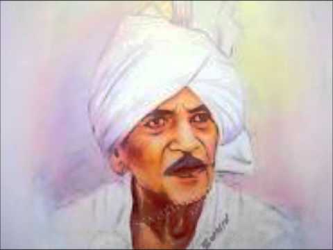 Nanak Vira Shahi Fakira