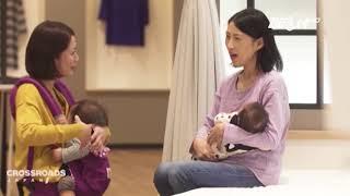 VTC14 | Trang phục giúp phụ nữ dễ dàng cho con bú nơi công cộng