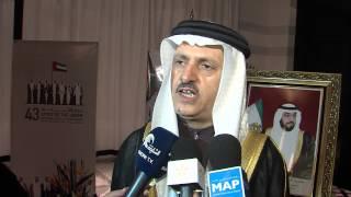 حفل من تنظيم السفارة الإماراتية بالرباط بمناسبة اليوم الوطني لدولة الإمارات