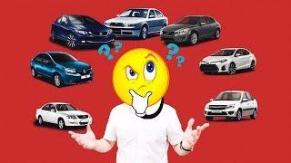 видео Lada Vesta приобретает конкурентов
