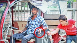 Stop Smoking Funny Prank | Prank In Public | New Funny Video