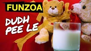दूध पी ले   Dudh Pee Le   Funzoa Song On Milk Feeding   Mimi Teddy Video   Funny Hindi Song