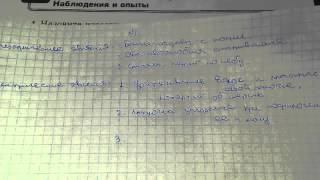 Задача 1. (Физика. 7 класс. Перышкин)