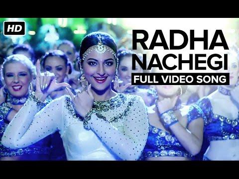 Radha Nachegi (Sonakshi Sinha Version) | Tevar | Sonakshi Sinha | Arjun Kapoor