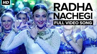 Radha Nachegi (Sonakshi) Video Song | Tevar