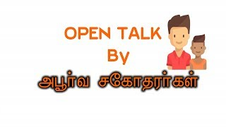 R K Nagar Election Troll | Open Talk by Apoorva Sagodharargal | Semma Machi Troll | Tamil Comedy