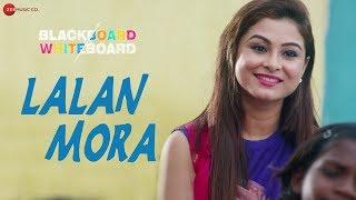 Lalan Mora | Blackboard Vs Whiteboard | Raghubir Yadav, Pankaj Jha, Dharmendra Singh & Alishmita G