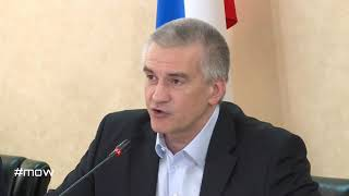 В Крыму планируется ввести комендантский  час