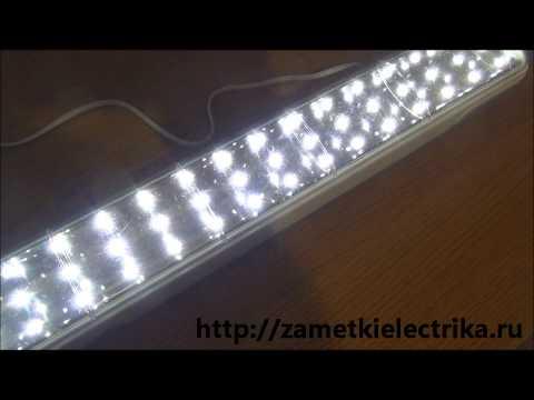 видео: Светодиодный светильник аварийного освещения серии elp-57-А-led от ekf