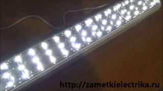 Светодиодный светильник аварийного освещения серии ELP-57-А-LED от EKF(Видео является дополнением к статье про светодиодный светильник аварийного освещения серии ELP-57-А-LED от..., 2014-09-04T18:04:44.000Z)