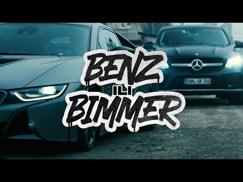 RASTA x ALEN SAKIĆ - BENZ ILI BIMMER (OFFICIAL VIDEO) - Balkaton Gang