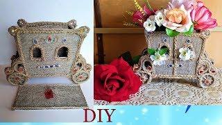 карета, органайзер, шкатулка из картона, джута и мешковины. DIY/How to make a carriage