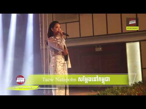 Taew Nataponh First Mini concert in Cambodia [Nakee ost]