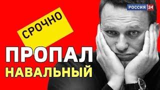 Почему YouTube перестал находить Алексея Навального? // Алексей Казаков