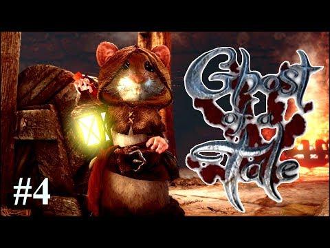 Ghost of a Tale - прохождение #4 (Грибы, кухарка и Силас )