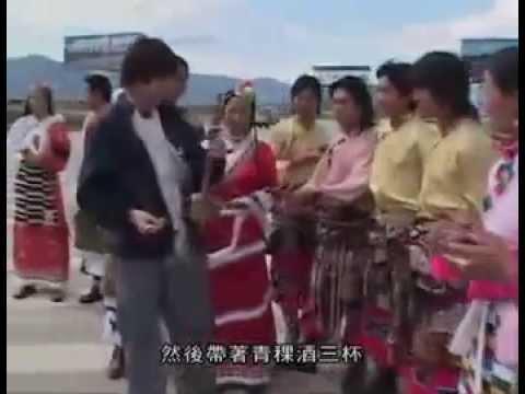 Shangri-La Documentary 2004 /w Leehom Wang