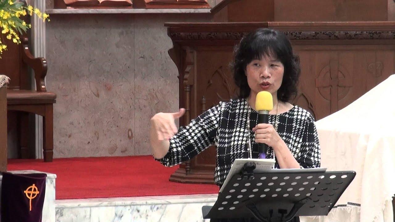 聖詩教唱--詹麗娜牧師娘(聖詩69.473.189B) - YouTube