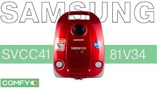 Samsung VCC4181V34/XEV - бюджетный пылесос с турбощеткой - Видеодемонстрация от Comfy