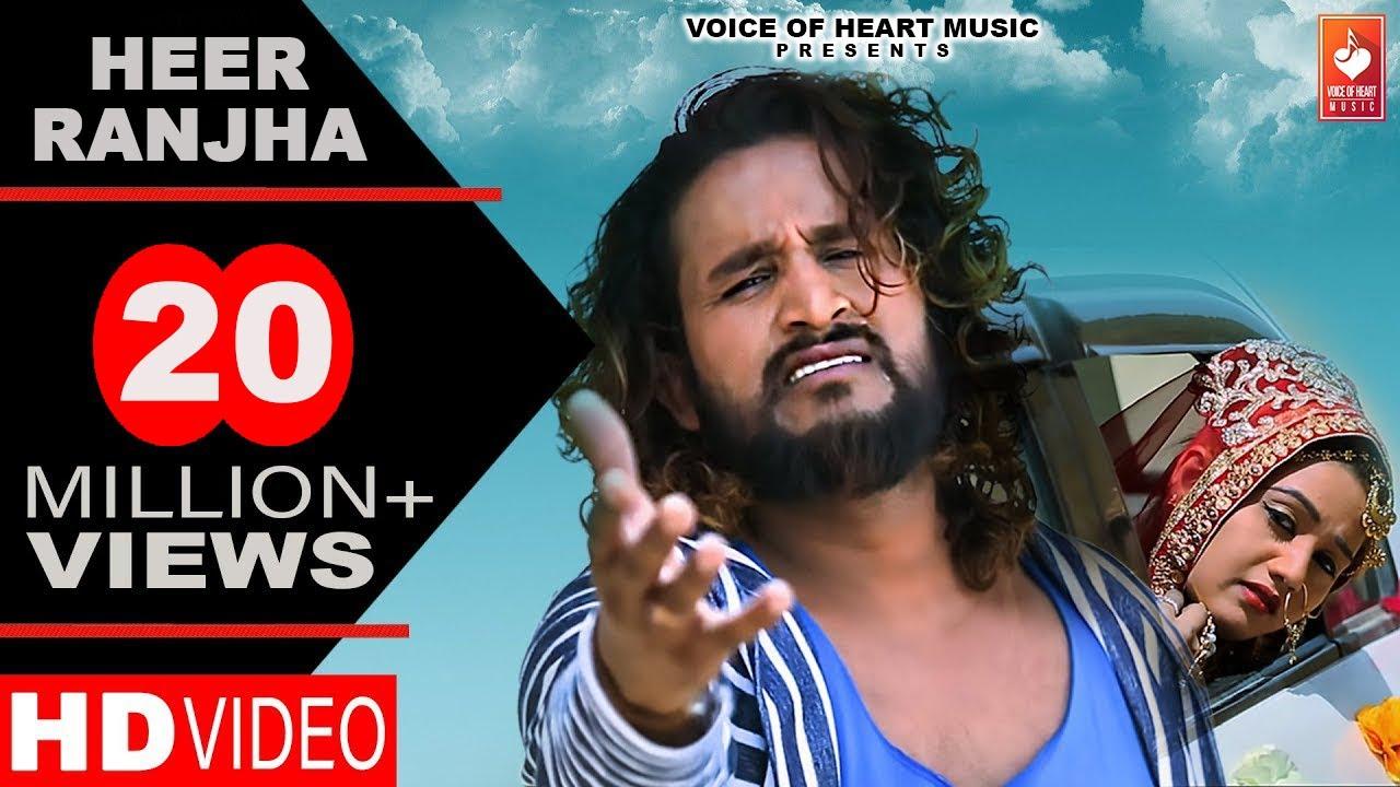 Download Heer Ranjha (Story Cut) | Manjeet Panchal | NS Mahi | New Most Popular Haryanvi Songs 2017