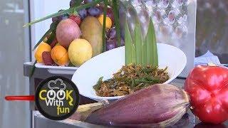 Cook With Fun - (2018-11-24)   ITN Thumbnail