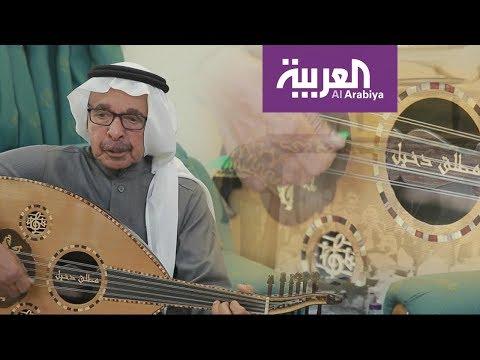 #صباح_العربية | الفن الأحسائي..تاريخ يلخصه الفنان المخضرم مطلق الدخيل  - 10:53-2019 / 3 / 12