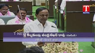 CM KCR Take Oath as MLA | Assembly | Telangana | T News Telugu