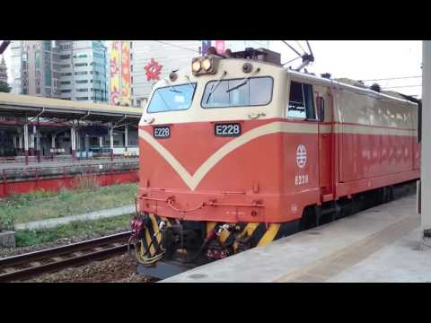 台鐵-莒光號-桃園火車站-Taiwan Railways Administration-Chu-Kuang Express-Taoyuan Station-January 2017
