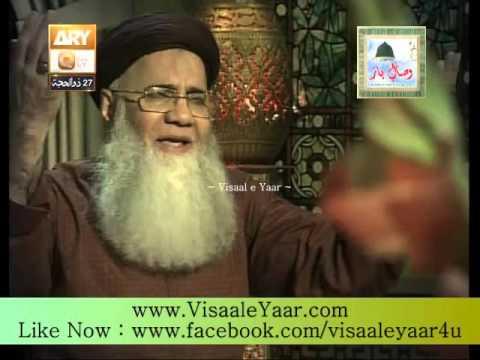 SUFIANA KALAM(  Aa Mendha Dhola Karan Bethi Zari)ABDUL RAUF RUFI.BY Visaal