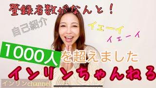 インリン Official Web Site http://www.eili.com.tw/ja/ Amebaブログ https://ameblo.jp/yinlingofjoytoy/ Instagram https://www.Instagram.com/yinling_official/?hl=ja ...