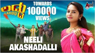 Laddu | Neeli Akashadalli | Kannada New 2K Song | Friendship Song | Sri Madhamma Creation