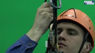 Применение снаряжения для работы на высоте. Техника подъема с рабочим сидением на высоту