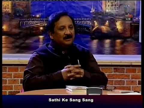 DR Sathi Ludhianvi talking to Dr Padmesh Gupta on MATV SKSS 14 Sep 2017