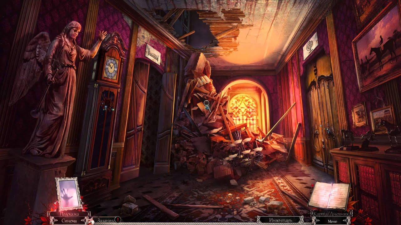 ключ к игре страшные сказки кровавая мэри коллекционное издание