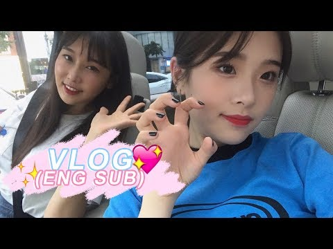 Jena&Soojin(English Subtitle)