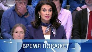 Инвестиционный портфель России. Время покажет. Выпуск от 19.06.2018