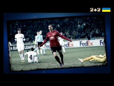 """Зоря - Манчестер Юнайтед - 0:2. Як """"червоних дияволів"""" зустрічали в холодній Одесі"""