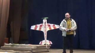 Клуб авиамоделизма в Береговом (Феодосия)