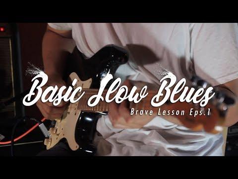 BRAVE LESSON EPS 1 Basic Slow Blues 12 Bars